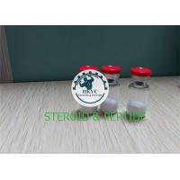 Wholesale Lanreotide Muscle Building Peptides Steroids White / Off - White Lyophilised Powder from china suppliers