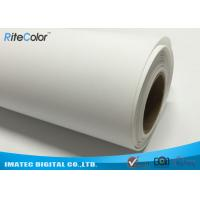 Quality 260g Eco Solvent Media , Bright White Matte Polyester Digital Printing Canvas Roll for sale