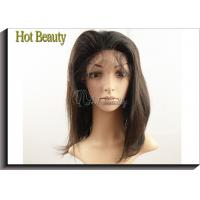 Wholesale Natural Brown Remy Human Hair Glueless Full Lace Wigs No Shedding from china suppliers