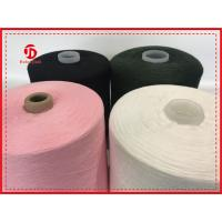 Buy cheap Knitting 100 Percent Polyester Spun Dyed Polyester Yarn , Polyester Ring Spun Yarn from wholesalers