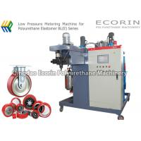 Wholesale Fully Automatic PU Injection Machine For Exquisite PU Foam Products 380V 50Hz from china suppliers