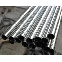 Wholesale 201 304 Mirror Stainless Steel Pipe / tube,Round,Square,Rectangular Pipe fixed length from china suppliers
