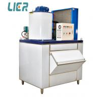 Wholesale 1.5 Ton Per Day Flake Ice Machine With CE / ISO / SGS Certificate from china suppliers