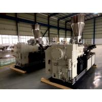 Wholesale Conical Double Screw Extruder Plastic PVC Granulating Machine 38CrMoAlA Screw Material from china suppliers