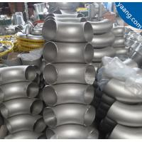 Wholesale 316L Seamless Stainless Steel 180 Degree Elbows from china suppliers