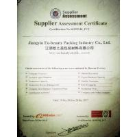 BEST  COSMETIC  PACKAGE   Co.,LIMITED Certifications