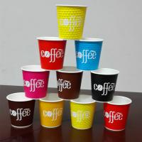 Wholesale 8oz Flexo Printing Diamond Double Wall Paper Coffee Cups , Disposable Paper Cup from china suppliers