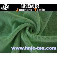 Wholesale Super soft solid dyed polyester velboa towel microfibre towel fabric Woven fabric from china suppliers