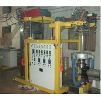 Buy cheap Aluminum Packaging Plastic Film Blowing Machine 0.03-0.07mm Thickness from wholesalers
