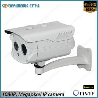 Wholesale CMOS 1080P HD CCTV Camera P2P Plug and Play IP66 Waterproof from china suppliers