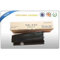 Wholesale Compatible Kyocera Toner Cartridges TK410 For Copier Machine km1620 / km2020 from china suppliers