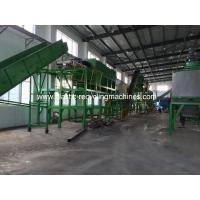 Wholesale Plastics Processing Equipment Pet Bottle Recycling Machine With Crushing / Washing / Drying from china suppliers
