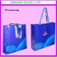 Wholesale pp woven bag, PP shopping bag, make pp woven bag from china suppliers