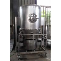 Wholesale PLC Control System Pharmaceutical Dryers Boiling Drying Machine 210kg/h from china suppliers