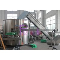 Wholesale High Speed Bottle Sorting Machine For Carbonated Soft Drink Processing Line from china suppliers