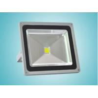 Wholesale 2000Lm IP65 waterproof 20W LED Flood Light from china suppliers