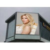 Wholesale MBI5124 Outdoor LED Billboard Displays P10 Digital Advertising LED Video Billboards from china suppliers
