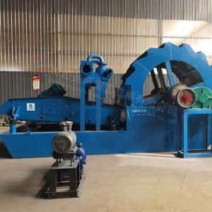China Gravel Pebble Sand Cleaning Machine , Ore Washing Machine Remove Impurities on sale