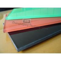 Wholesale 6MM colourful tempered glass from china suppliers