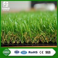 Wholesale Landscape artificial grass backyard putting green carpet grass from china suppliers