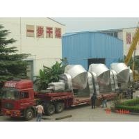 Wholesale Calcium Formate Vacuum Drying Machine Low Temperature SS304 SS316 from china suppliers