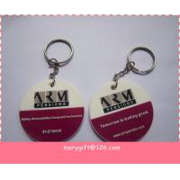 Wholesale pvc keychain fashion promotional gift from china suppliers