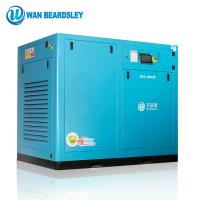 Wholesale 132KW Fixed Speed Screw Type Air Compressor , Small Rotary Screw Compressor from china suppliers