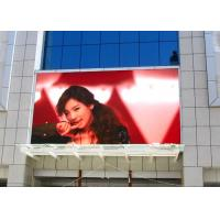 Wholesale Personalized P8 Video Wall Led Display Screen Full Color for Advertisement 256 * 128mm from china suppliers