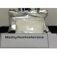 Buy cheap Odorless Tasteless 17-Alpha-Metyle Testosterone Methyltestosterone CAS 58-18-4 from wholesalers