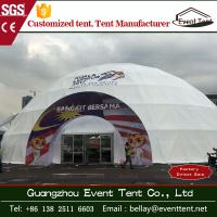 Wholesale Round white half sphere tent , 35m diameter geodesic dome tent from china suppliers