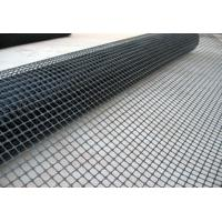 Wholesale Biaxial plastic geogrid from china suppliers