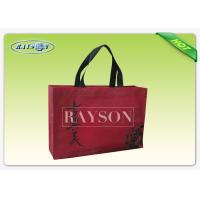 Wholesale Eco Friendly TNT Shopping Bag With Customized Logo / Non Woven Reusable Bags from china suppliers