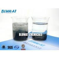 Wholesale 99% Purity Polyelectrolyte Flocculant , ECO - friendly Water Purifying Chemicals from china suppliers