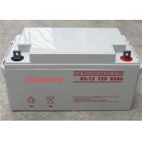 Wholesale 6fm65 High Rate Discharge Battery 12v 65ah Sealed Lead Acid from china suppliers