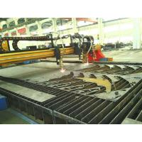 Wholesale 40mm High Accuracy CNC cutting machine for metal plate cutting from china suppliers