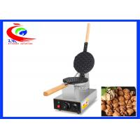 Wholesale Non - stick Snack Making Machine Iron Machine Baker L220*W335*H265mm from china suppliers