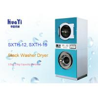 Wholesale Coin Operated Stackable Washer Dryer Commercial Laundry Machine For Hotel from china suppliers