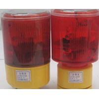 Wholesale Solar Aviation Obstruction Light of Tower Crane (ZQPJ-LED-II)-minglongmachinery@gmail.com from china suppliers