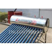 Quality 14 Tubes Vacuum Tube Water Heater Low Pressure For School Hot Water for sale