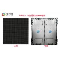 P10 SMD Advertising Led Display Screen With High Brightness and high refresh rate