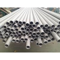 Wholesale AP tubes Annealed And Pickled Thin Wall Stainless Steel Tubing from china suppliers