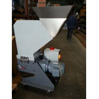 Quality Low-speed Granulator RG-18/20 for sale