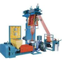 Wholesale Two-Colour Blowing Film Extrusion Machine from china suppliers