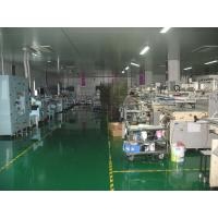 NINGBO BOLIN ELECTRONICS TECHNOLOGY CO.,LTD.