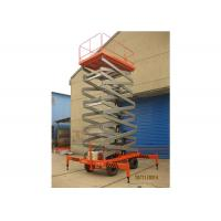 Wholesale Stationary Elevated Work Platforms , 2.45 * 1.5 Size Aerial Platform Lift from china suppliers