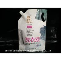 Wholesale Laundry Detergent Stand Up Packaging Pouch With Handle , 1.0kg Content from china suppliers