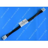 Wholesale SFF 8087 To SFF 8087 Serial Attached SCSI Cable , 36 Pin Mini SAS Power Cable from china suppliers