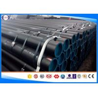 Wholesale Steel Line Pipe Carbon Steel Tubing Seamless Steel Carbon Pipe API 5L Grade B from china suppliers