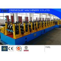 Wholesale 17 Stations and Two Waves Roll Station Guardrail Roll Forming Equipment Machine With Gearbox Drive from china suppliers