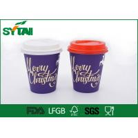 Wholesale Purple Color Single Wall Paper Cups , Food Grade Recyclable Coffee Cups SGS from china suppliers